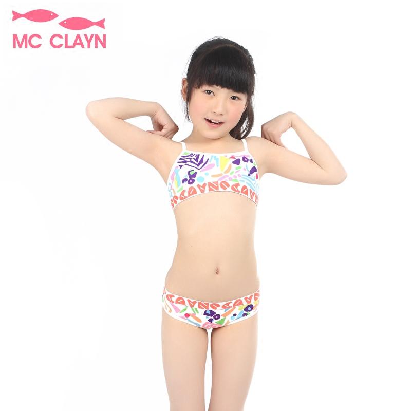 panties girl Asian college