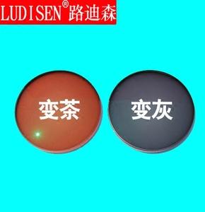 Chính hãng 1.56 aspherical resin tốc độ cực màu thay đổi cận thị kính bảo vệ UV máy tính bảng màu xám