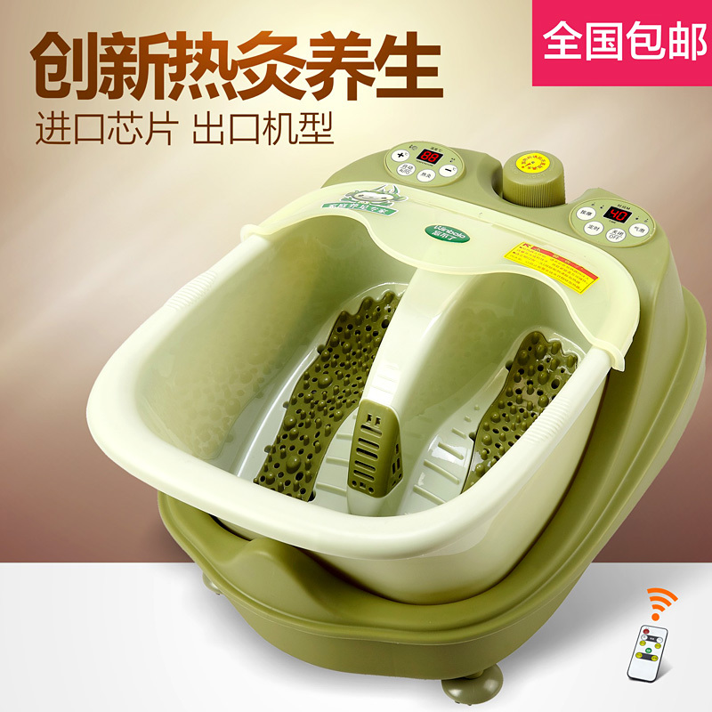 USD 780.46] Forget about FT-22B genuine split Safety foot bath ...