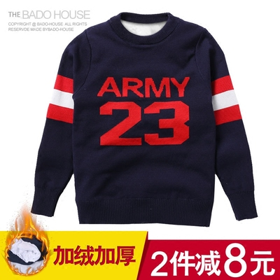 Boys thicker plus cashmere sweater children's sportswear large children's clothing striped casual round neck pullover pullover