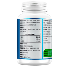 By/health 230 1000mg/*100 *2 VD