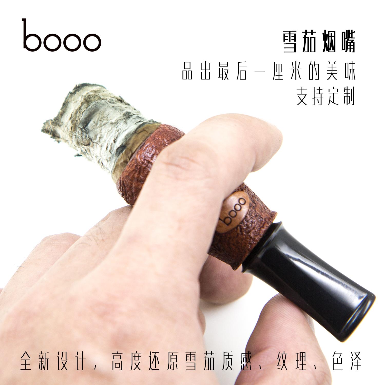 博悟烟斗每周二开拍v烟斗123特惠石雪茄楠木嘴口径烟嘴49环