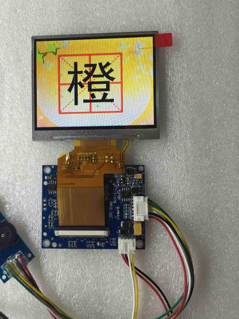 3.5寸星仪液晶屏+投影板DIY寻奇美汽车监控配件宝驱动,工程后视