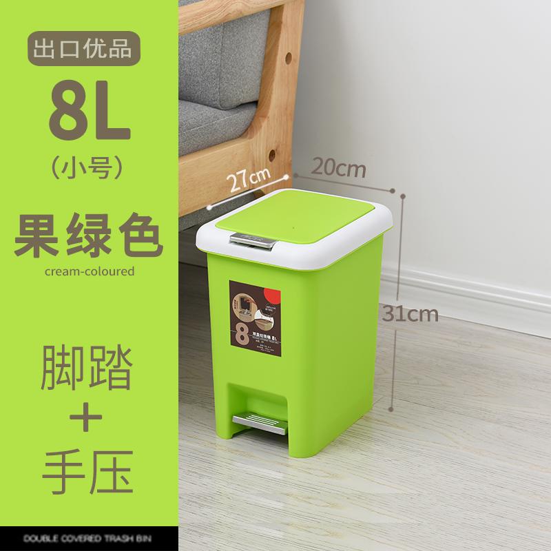 日本轻松熊 PVC网格 收纳