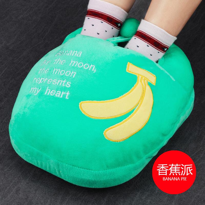 暖脚宝插电式电暖鞋暖脚器取暖暖加热电热保暖鞋可拆洗脚垫脚神器