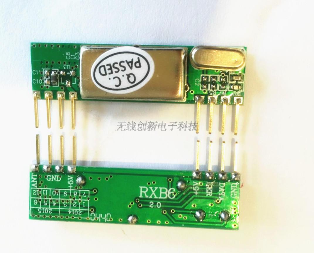 模块v模块专业领域接收射频抗干扰性强高灵敏度RXB6RXB8315~433