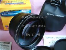 Телеконвертер OTHER SAKAR 72mm 2.2X
