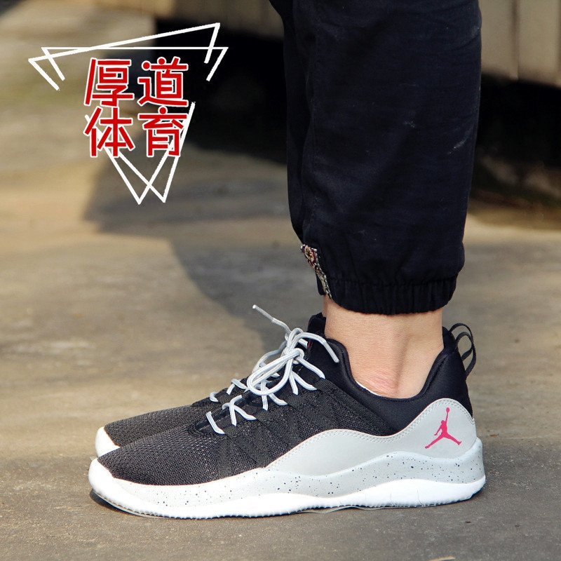 new styles 4d47a 5b875 Houdao Sports AIR JORDAN DECA FLY Couple Running Shoes ...