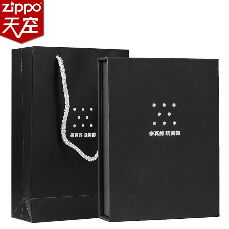 Зажигалка Zippo Zippo