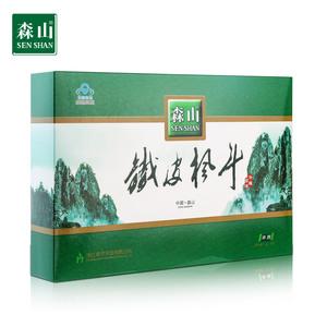Moriyama Tiepi Fengdou Hạt 3 gam Gói * 18 Túi Shiqi Fengdou Hạt Sức Khỏe Sức Khỏe Hộp Quà Tặng Thực Phẩm