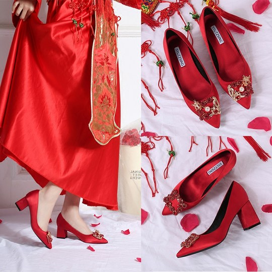 Red Wedding Shoes For Women With Chunky Champagne Wedding Heels