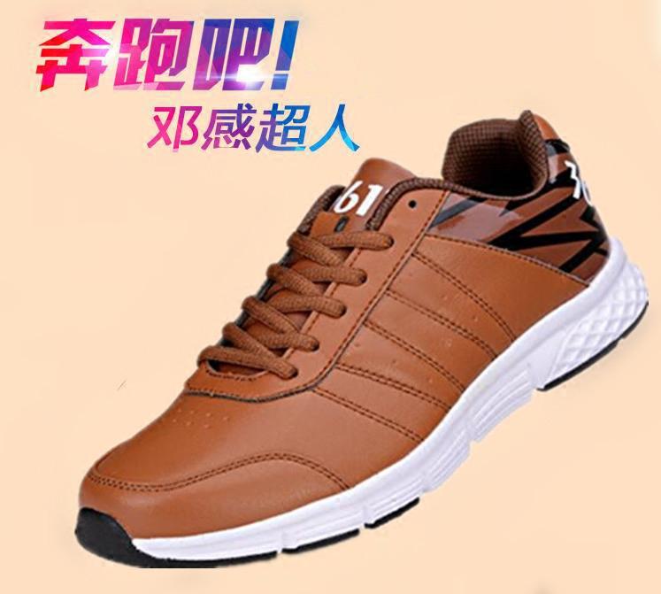 361男鞋春秋运动鞋男士正品361新款皮面跑步鞋男防滑耐磨休闲鞋子