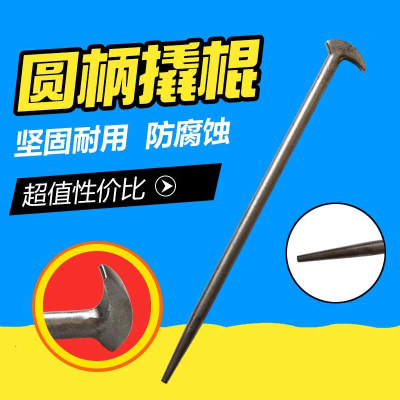 Бостонский инжектор Crowbar Crowbar Demolition Tool Dejector Инжектор Инструмент для инжектора взлома