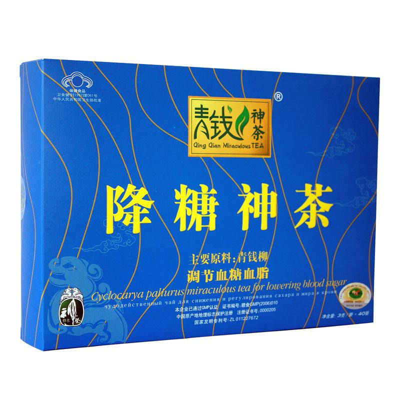 买2送1青钱柳降糖茶消渴降血糖茶