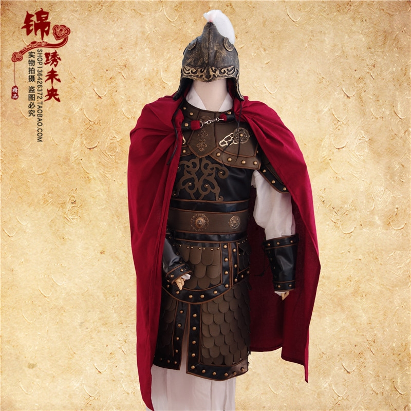 037860d22 Three Kingdoms General Armor Costume Adult Zhao Yunyue Fei Xiang Yu Ancient  Military General Leather Can
