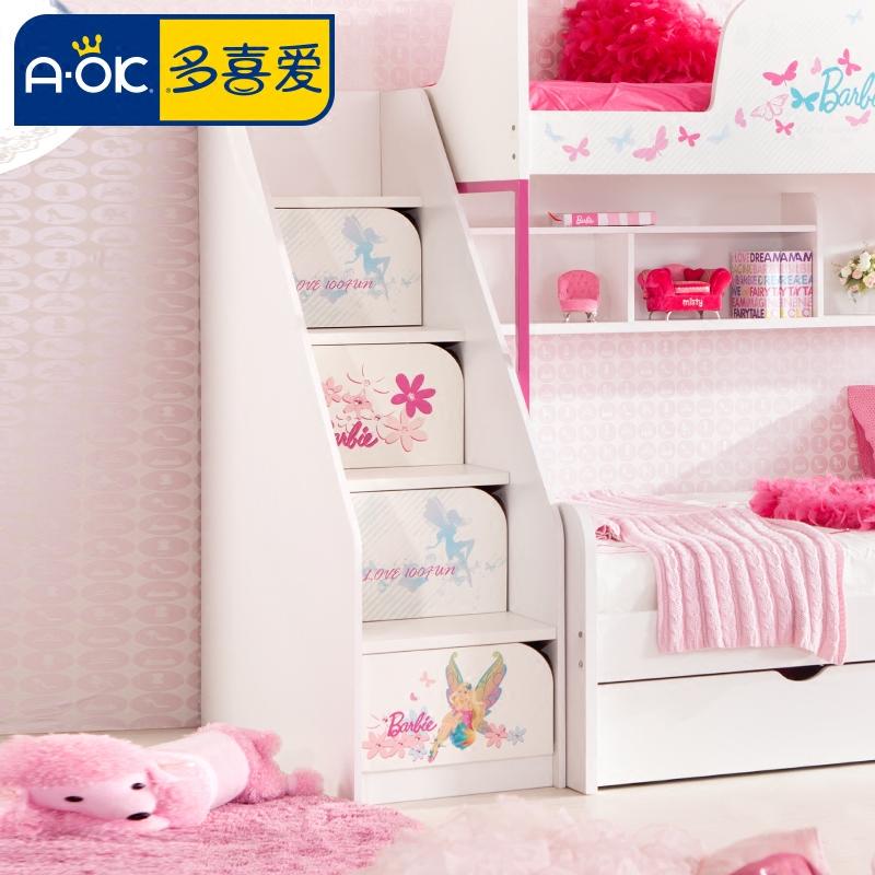 带储物抽屉实木象牙白梯柜儿童高低床双层床上下床组合床梯柜
