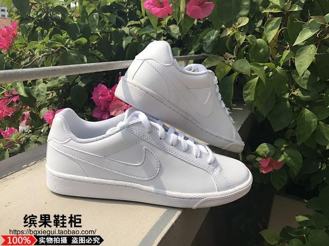Cool dynamic city NIKE COURT MAJESTIC white shoes lovers