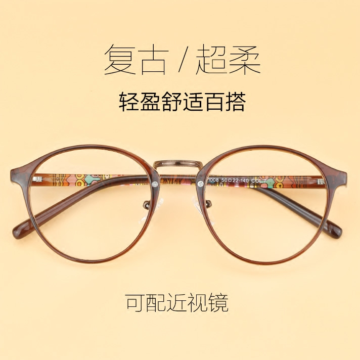 有度圆脸的眼镜框女近视可配大脸复古数适合显瘦韩版潮TR90架超轻