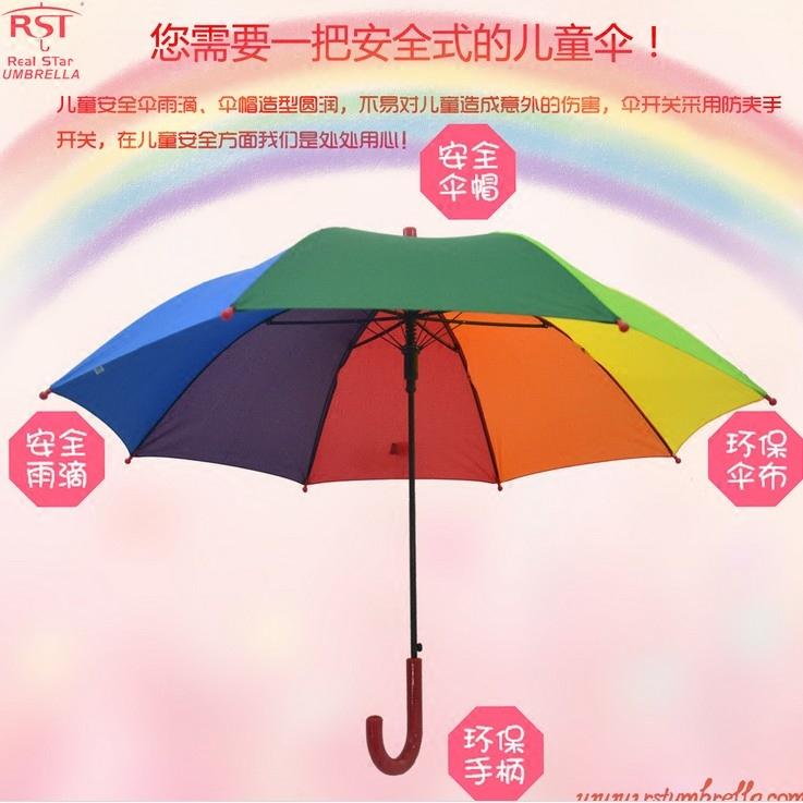 儿童雨伞男幼儿园小学生女孩迪士尼佩佩粉色小猪长柄小朋友公主伞