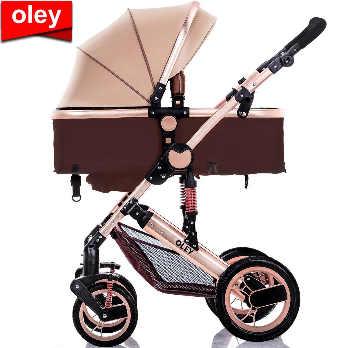 Четырёхколёсная коляска Oley