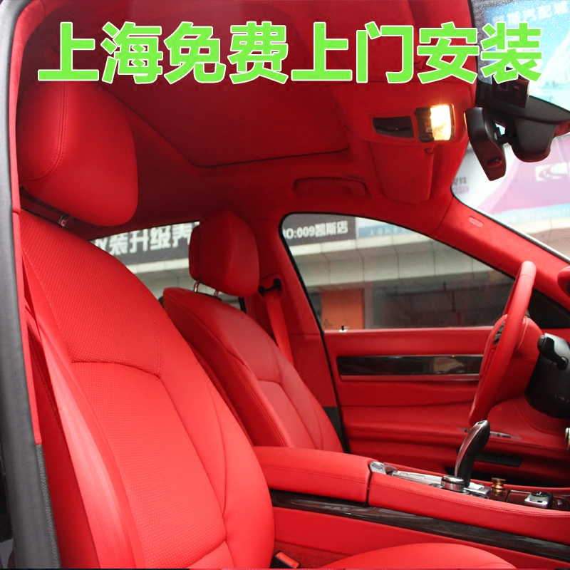 Package Leather Seat Customized Car Modified Case Shanghai Manufacturers