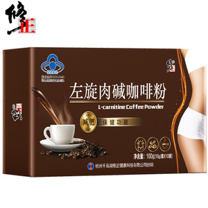 买2送1修正左旋肉碱减肥咖啡粉10袋瘦身燃脂顽固型茶代餐粉餐酵素