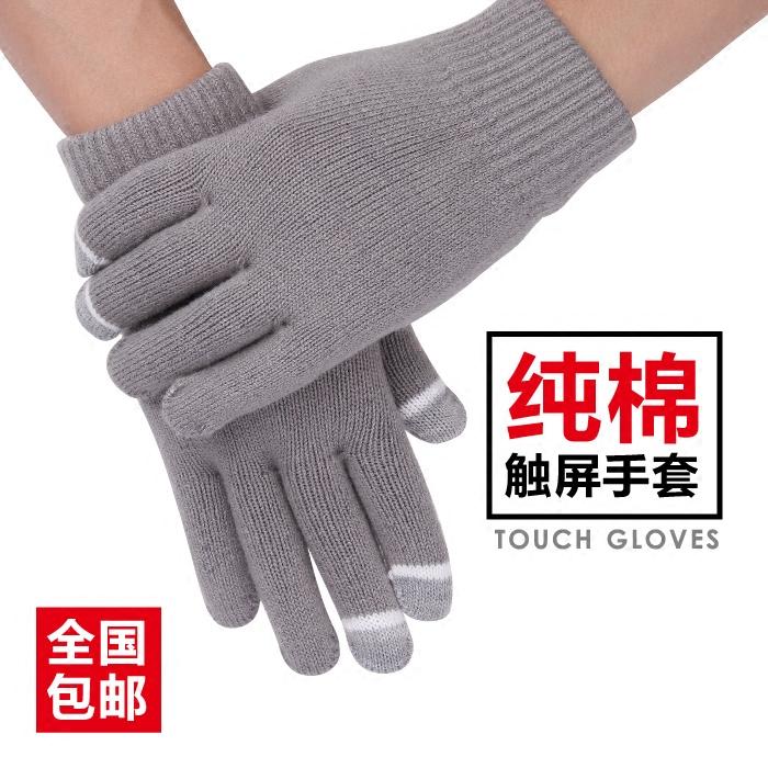 2015冬季新款毛线针织手套女士学生五指分指加厚保暖韩版潮可爱秋