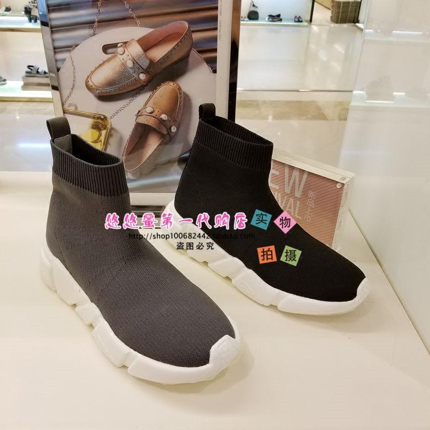 专柜正品代购思加图2017年新秋款女鞋休闲牛皮女单鞋9D907D 9D907