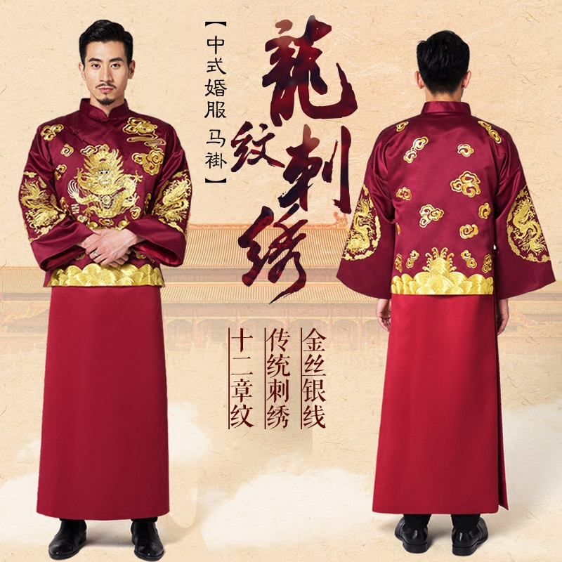 Simply Asian wedding clothes for men like