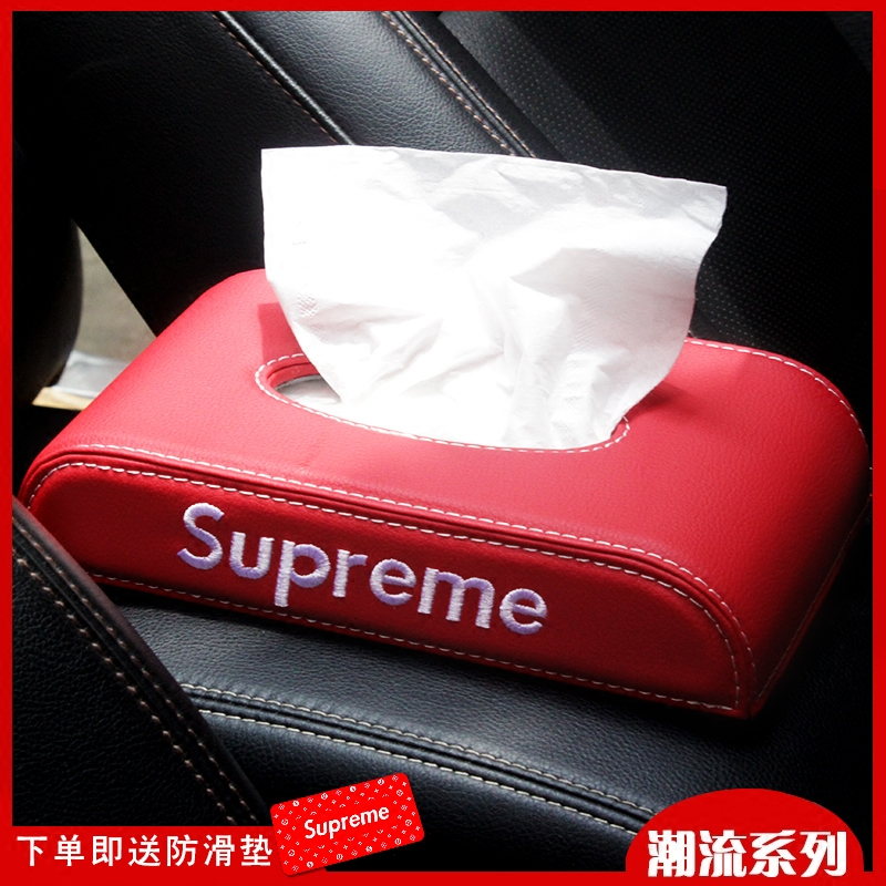 Tide brand supreme car tissue box creative living room coffee table car toilet living room free punch multi-function