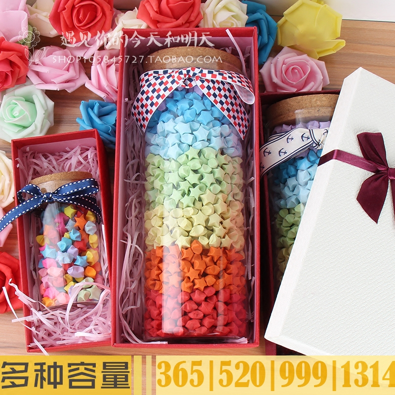Wishing Bottle Lucky Star Origami Glass Cork DIY Gift Box Bag Packaging Thousand Cranes Birthday