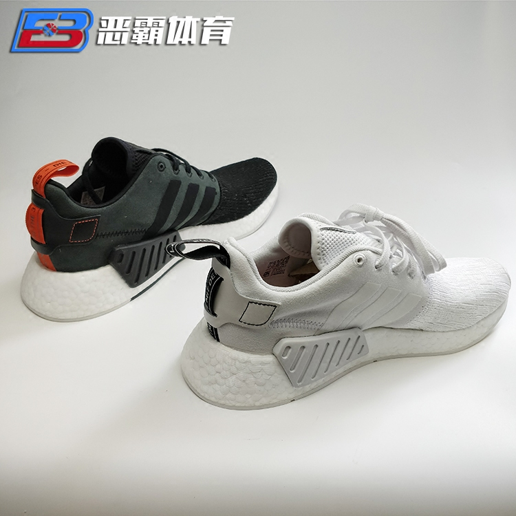 super popular c363d 742b6 Adidas NMD R2 PK boost running shoes black and white red ...
