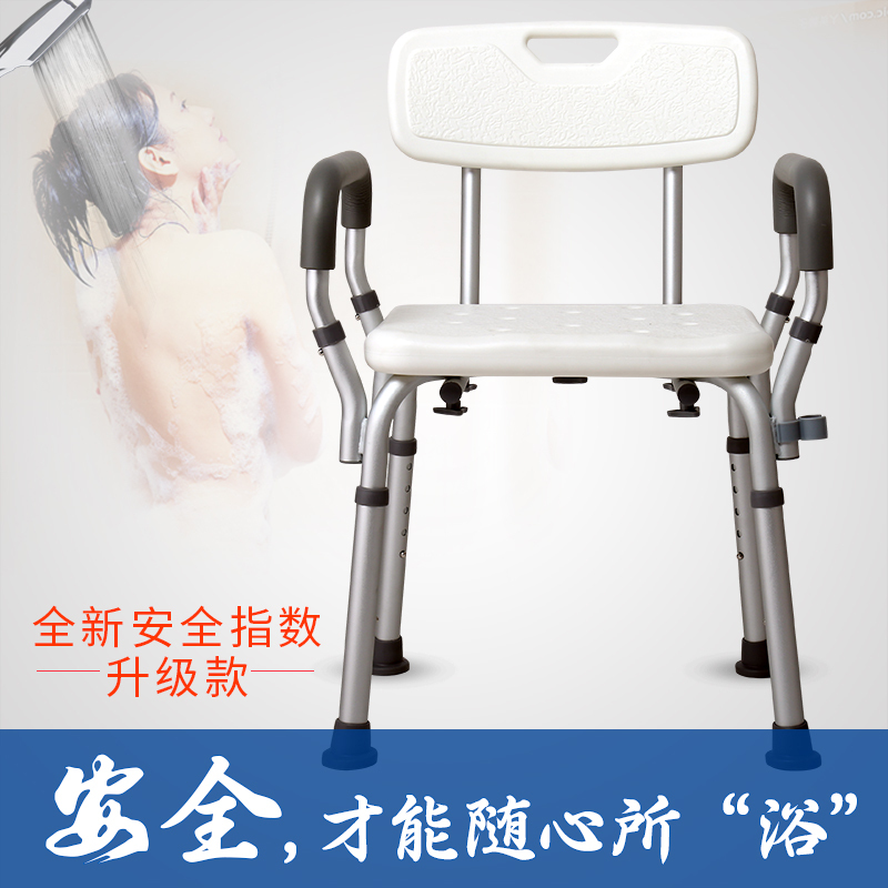 USD 44.84] yc5208 new bathing chair elderly pregnant disabled ...