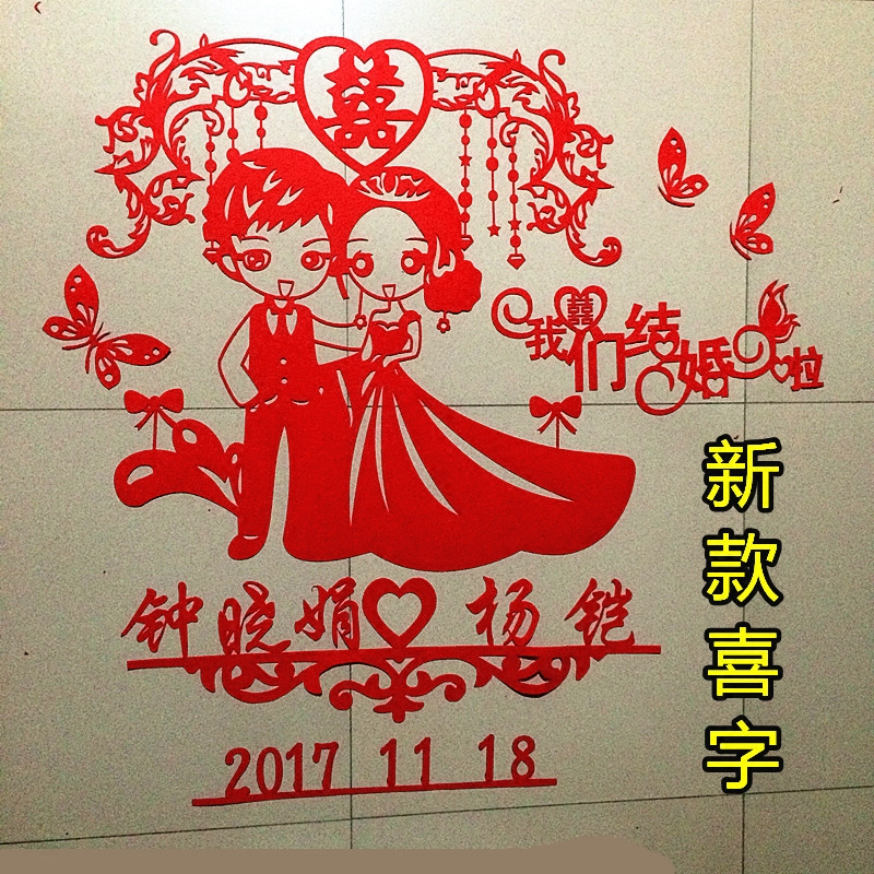 Usd 600 wedding room decoration wedding decoration custom name hi wedding room decoration wedding decoration custom name hi word creative windowpane big double happiness door junglespirit Image collections