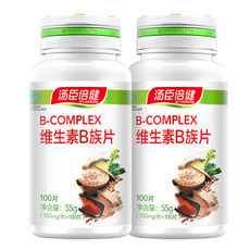 By/health 117 300 550mg/*100 *2 VB