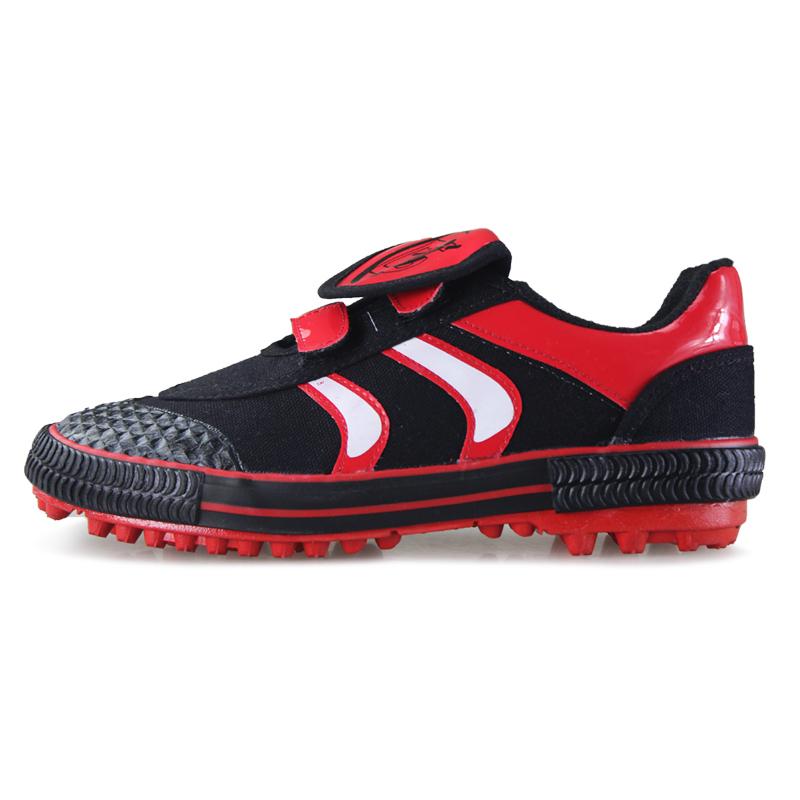 双星春夏季儿童碎男童防滑透气运动训练钉鞋魔术学生贴女童足球鞋