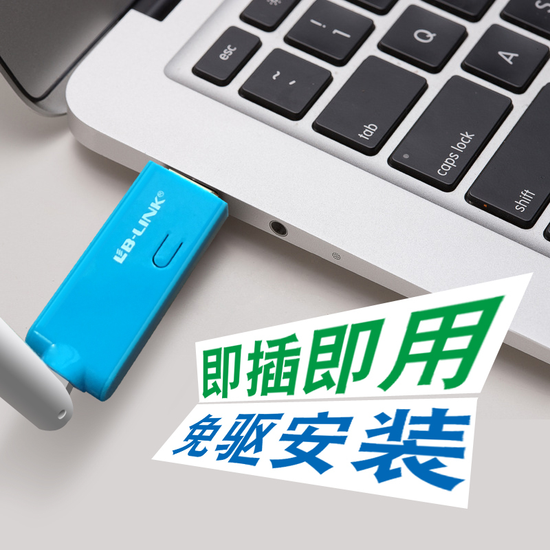 USB drive-free wireless network card desktop computer notebook WiFi signal  booster amplifier receiver transmitter