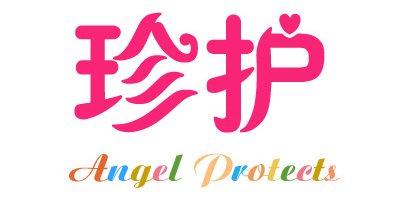 Angel Protects/珍护