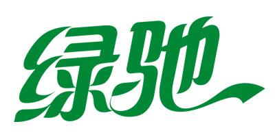 greensky/绿驰