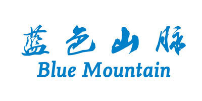 Blue Mountain/蓝色山脉