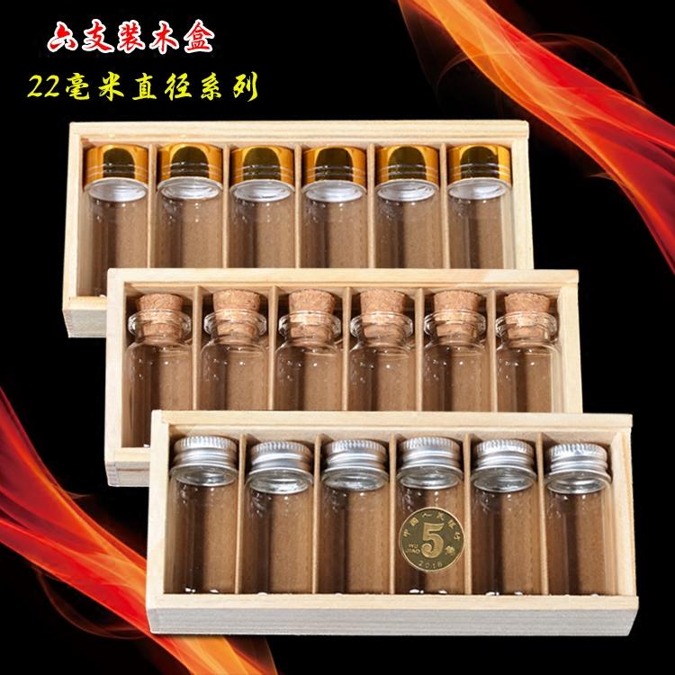 Деревянный ящик . стеклянные бутылки желая бутылка алюминий крышка муза небольшой стеклянные бутылки деревянные наборы коробка установлены коробки прозрачное стекло бутылка творческий