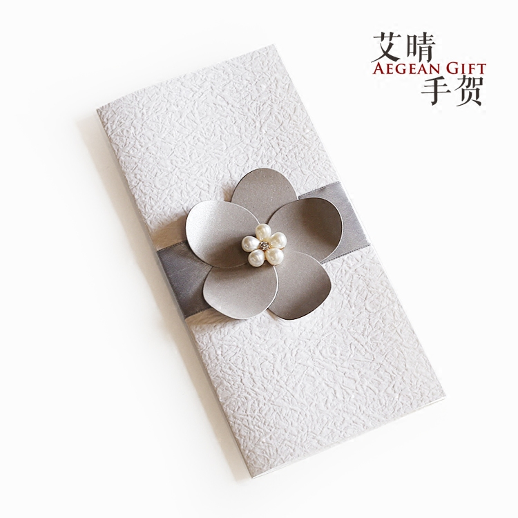 Usd 859 ai qing hand he teachers day new year christmas business ai qing hand he teachers day new year christmas business greeting card invitation letter thank the m4hsunfo