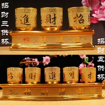 God of wealth decoration Cup glass sands attract money into Cup fairy Cup three cup five