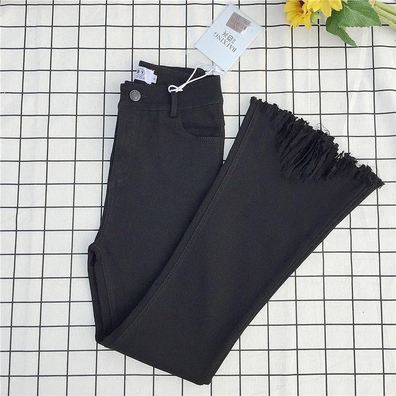 916黑色微喇叭裤女九分裤2018新款高腰流苏韩版chic显瘦裤子