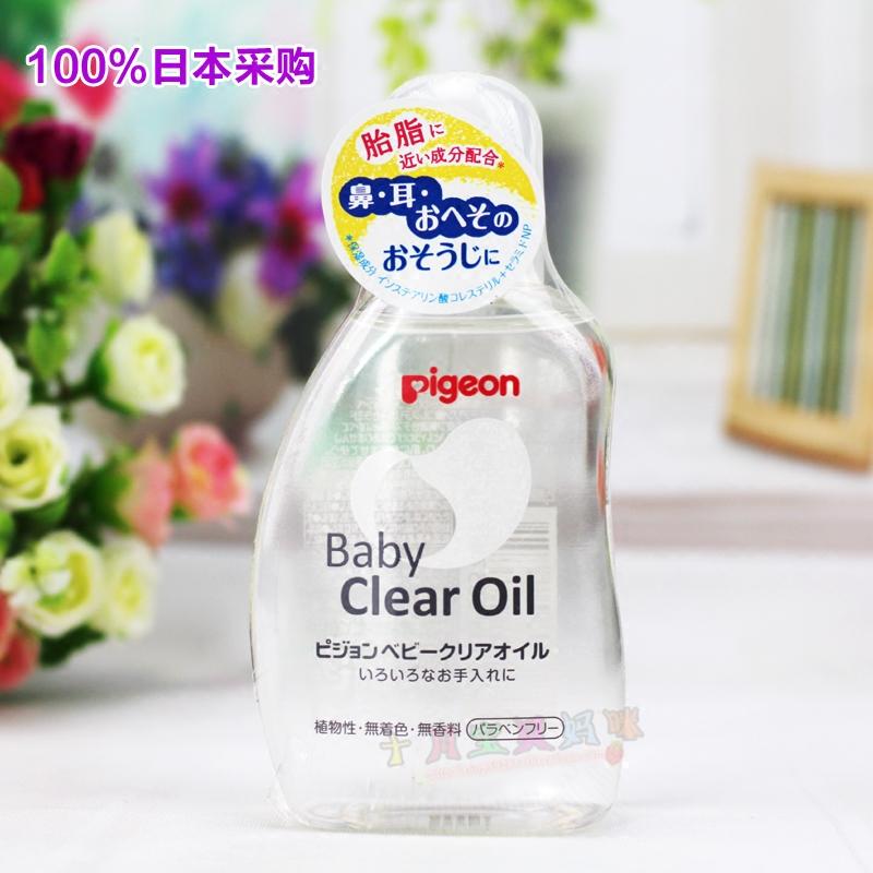 日本代购直邮pigeon贝亲 婴儿润肤油 按摩油抚触油 植物性 80ml