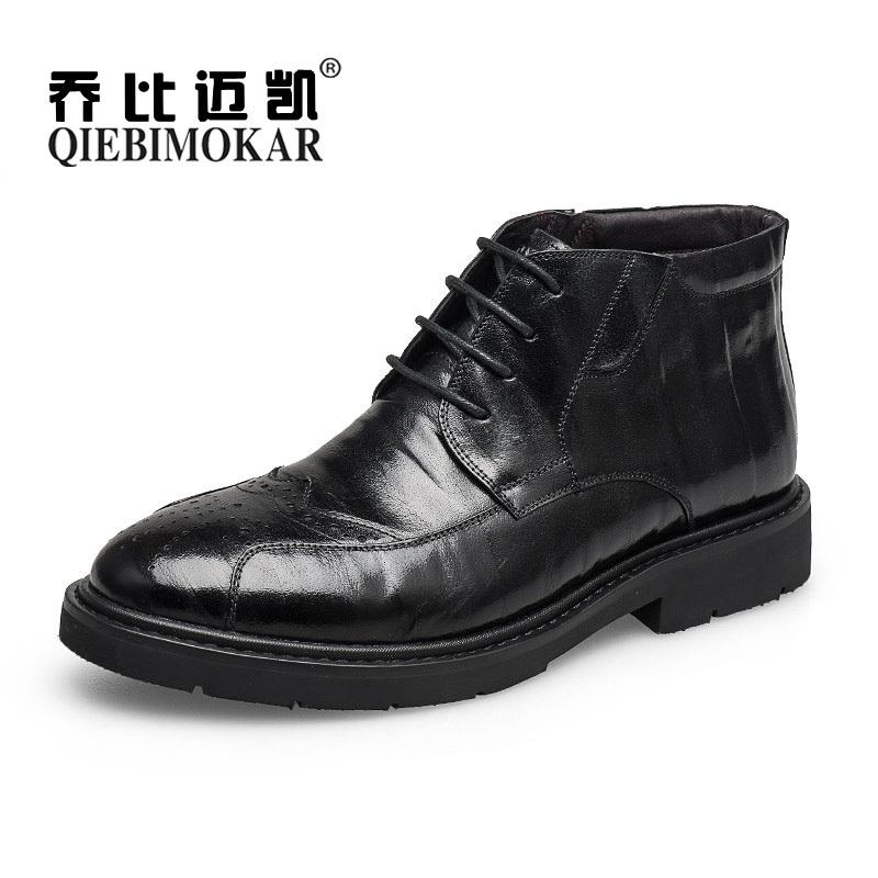 英伦时尚马丁尖头长靴男士商务休闲棉鞋韩版巴洛克雕花高帮皮鞋男