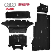 Audi A4L Underbody Guards Hộp số Chassis Shields Bottom Bottom Guards Cơ thể chắn bùn ban đầu