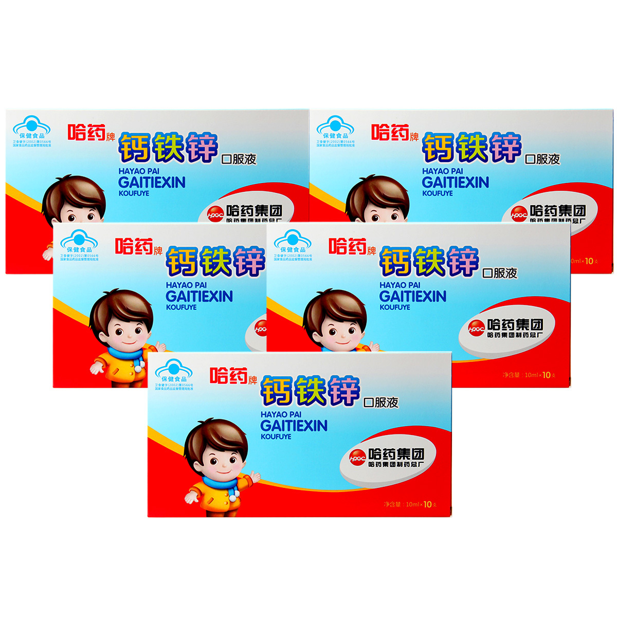 18 юаней】Харбин медицина бренда кальция железа цинка оральная жидкость 10 мл / поддержка * 10 * 5 коробка пакет младенца три штрафа синий бутылка