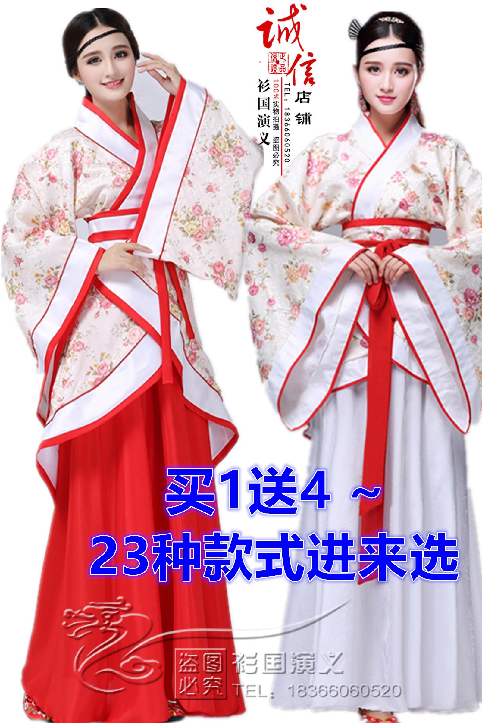 2016新款汉服古装汉服女装 正规曲裾改良写真 唐装汉服演出服装