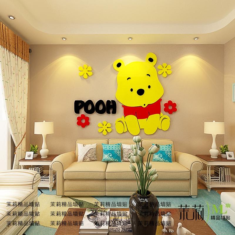 USD 18.95] Winnie the Pooh bear 3d three-dimensional Wall Stickers ...